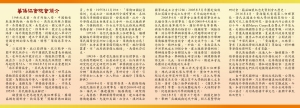 簡介手冊_105年05月版-1