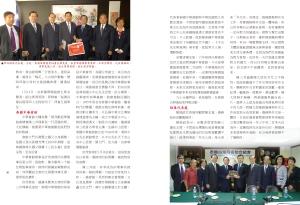 泰國華僑協會主席余聲清蟬聯第三屆主席2