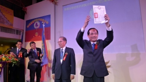 菲律賓分會成立大會剪影 (14)