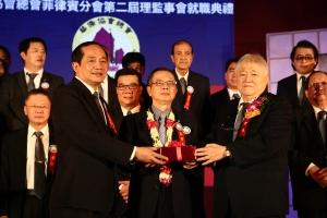 菲律賓分會第二任會長就職 (4)