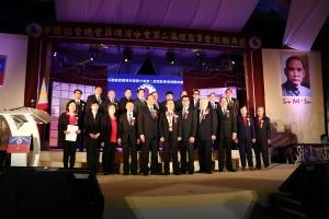 菲律賓分會第二任會長就職 (8)