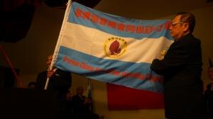 103年08月03阿根廷行 (2066)