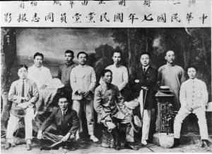 001 民國七年國民黨黨員同志合影,前左二為吳鐵城