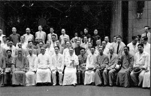 002 二十七年7月15日國民參政會閉幕