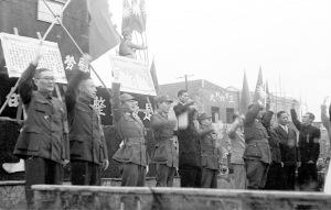 024 民國三十一年十月十日陪都各界慶祝中華民國三十一年國慶大會