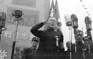 025 民國三十一年三月十二日國民精神總動員三週年紀念