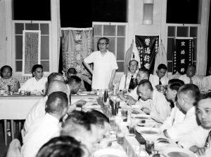 030 民國三十九年九月九日吳鐵城招待印尼華僑回國觀光團