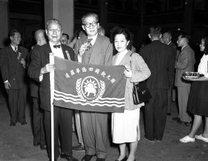 036 民國三十九年十月二十八日僑務委員會酒會招待泰國華僑回國觀光團