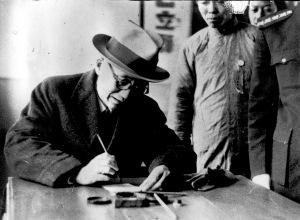 048 民國三十六年十一月一日中樞首長投票選國代吳鐵城書寫選票