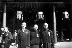 049 民國三十六年十月十日國慶國府紀念慶祝