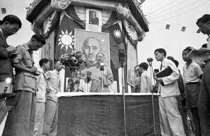 052 民國三十四年九月中日戰爭陪都各界慶祝勝利遊行