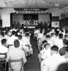 070 民國四十一年五月四日華僑協會總會會員大會理事長吳鐵城致開會詞