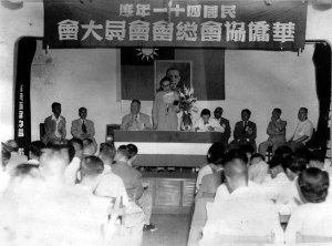 072 民國四十一年五月四日華僑協會總會會員大會理事長吳鐵城致開會詞2