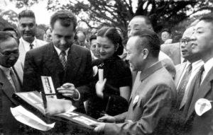 080 四十二年十一月九日自由中國人民團體歡迎美國副總統尼克森6