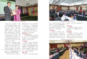 揮舞團結的大旗 僑協全球聯誼大會實錄 內文-53