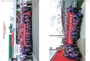 揮舞團結的大旗 僑協全球聯誼大會實錄 內文-84