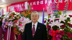 華僑協會總會第19屆理事長黃海龍先生