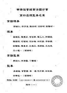 CCF30052016_00001
