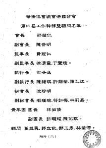 CCF30052016_00002