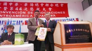 尼加拉瓜中華會館關英旺總會長